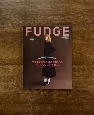 FUDGE VOL.197 11月号